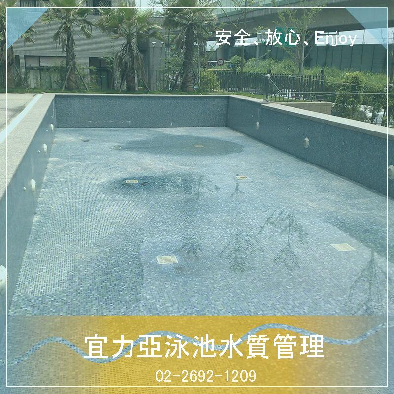 台北游泳池水質保養公司.會影響健康的骯髒泳池