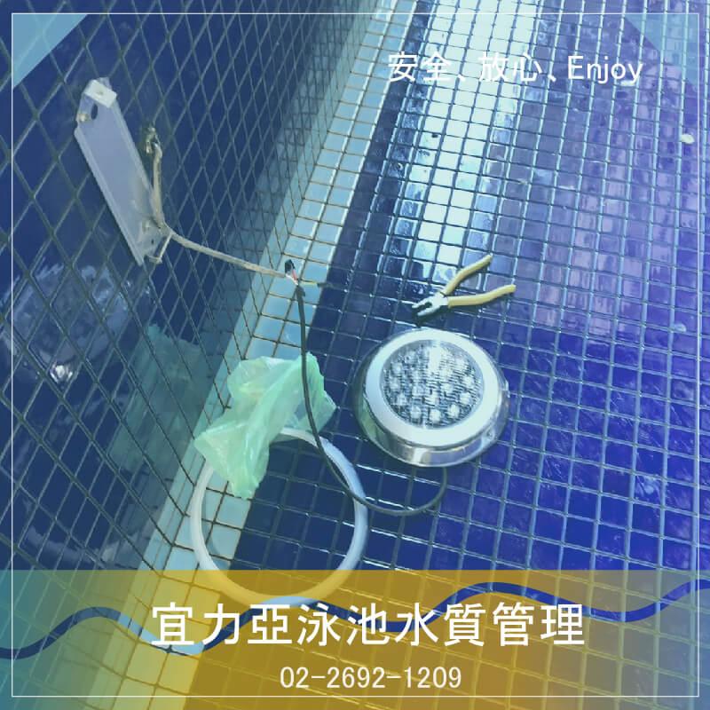台北游泳池水質維護公司.游泳池水質不乾淨導致的問題