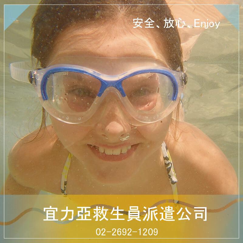 台北游泳池管理公司.游泳能使大腦更清晰