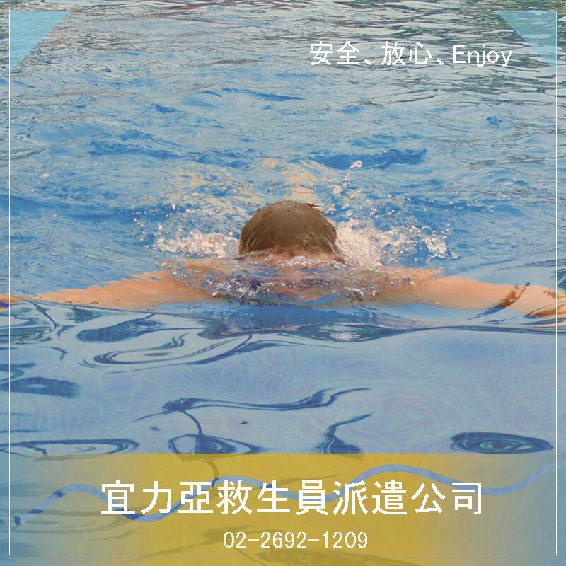 台北游泳池維護公司.長期游泳的好處