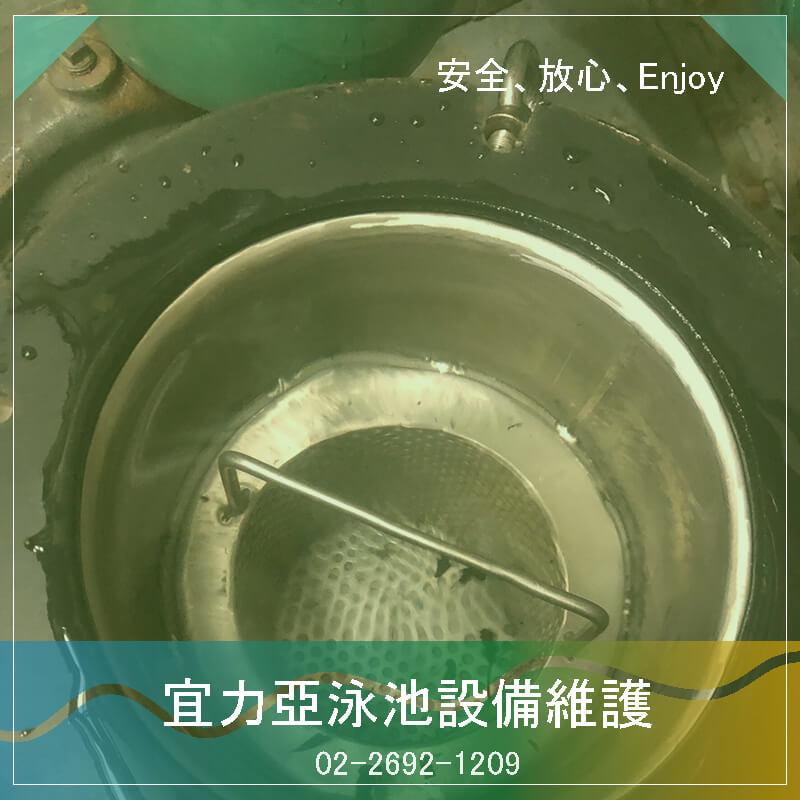 台北游泳池設備保養公司.游泳對身體健康的影響