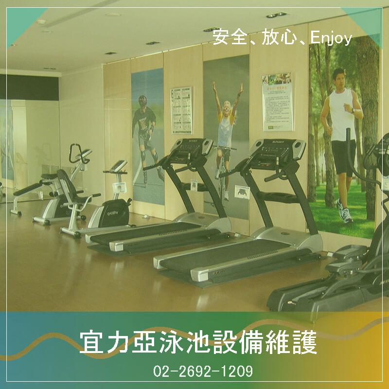 台北游泳池設備管理公司.健康游泳的好處