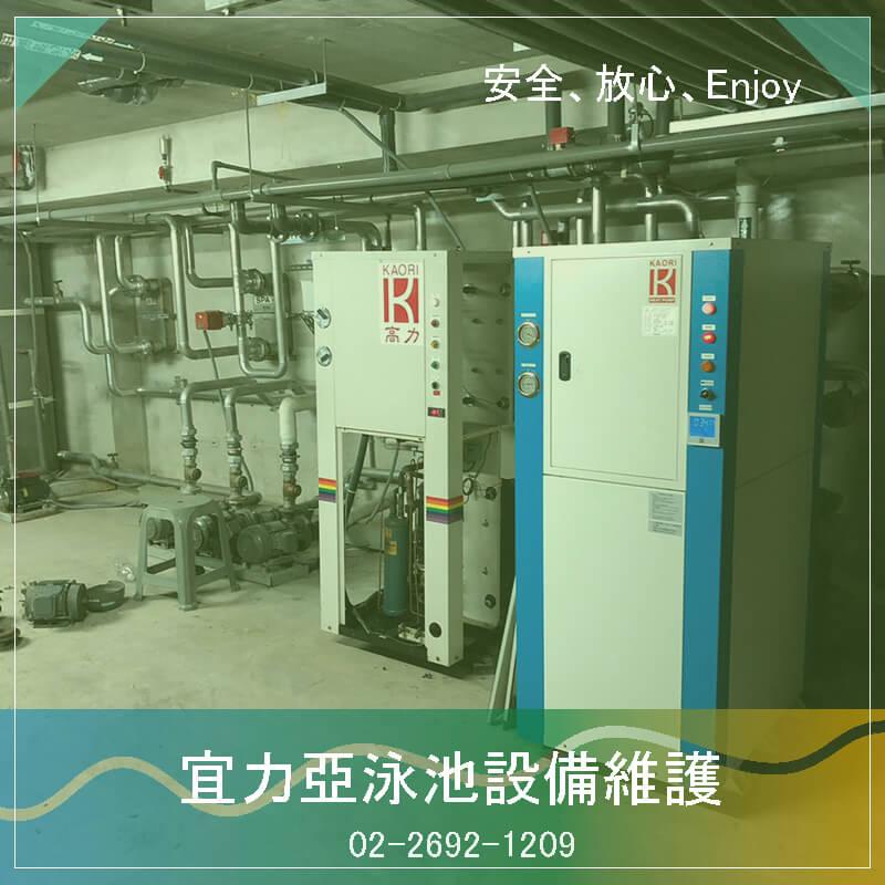 台北游泳池設備管理.游泳的好處