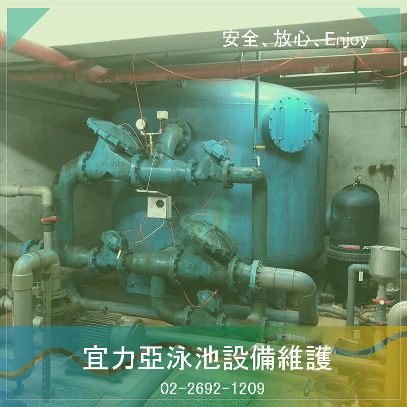 台北游泳池設備維護公司.游泳帶給身體的好處