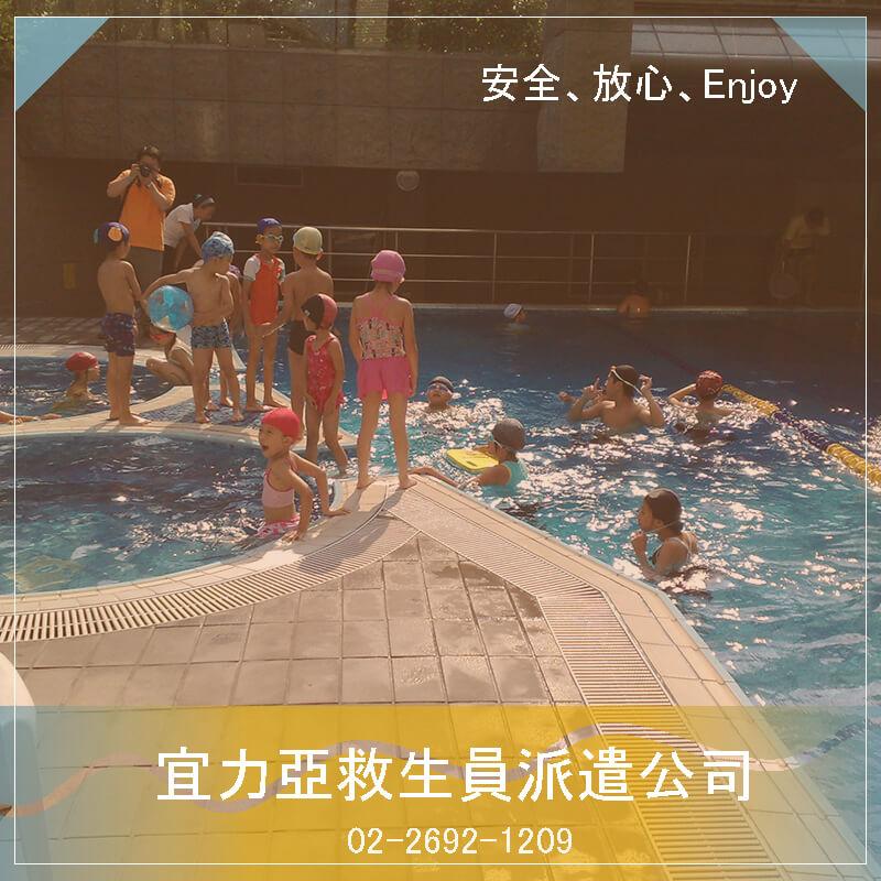 新竹游泳池保養公司.游泳要注意小心的事情