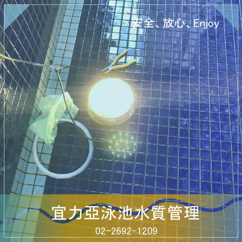新竹游泳池水質管理.公共泳池要注意的事情