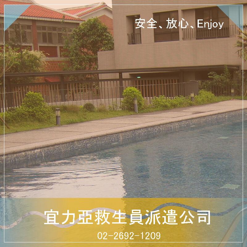新竹游泳池維護.在公共泳池的安全疑慮