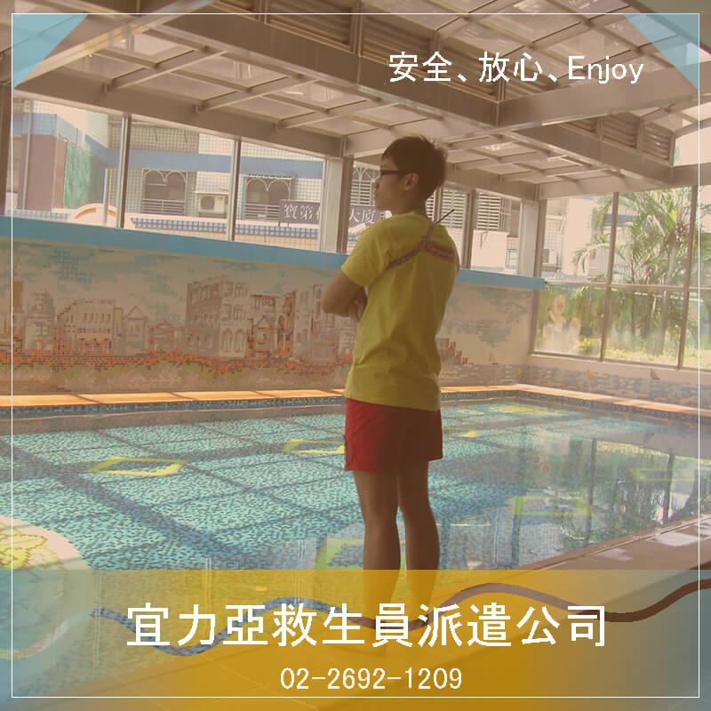 桃園救生員公司.游泳能舒緩身體的不適