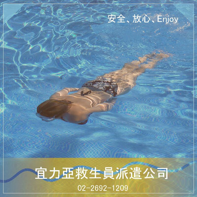 桃園游泳池保養公司.游泳前要注意的事情