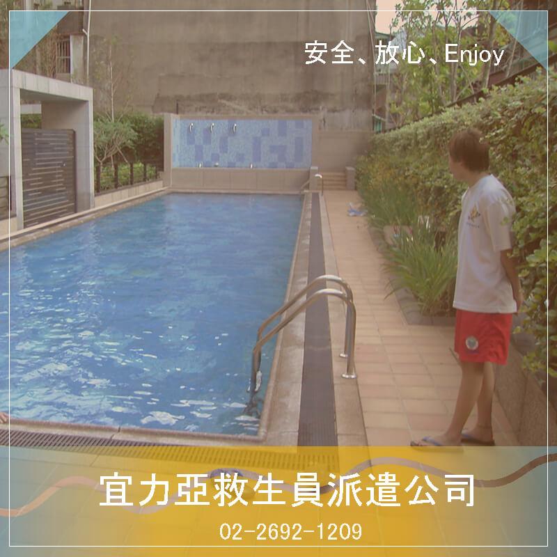 桃園游泳池保養.游泳的健康益處
