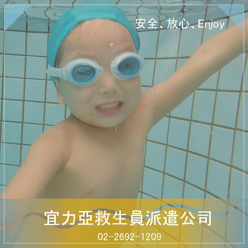 游泳池水質維護公司.導致游泳池骯髒的原因