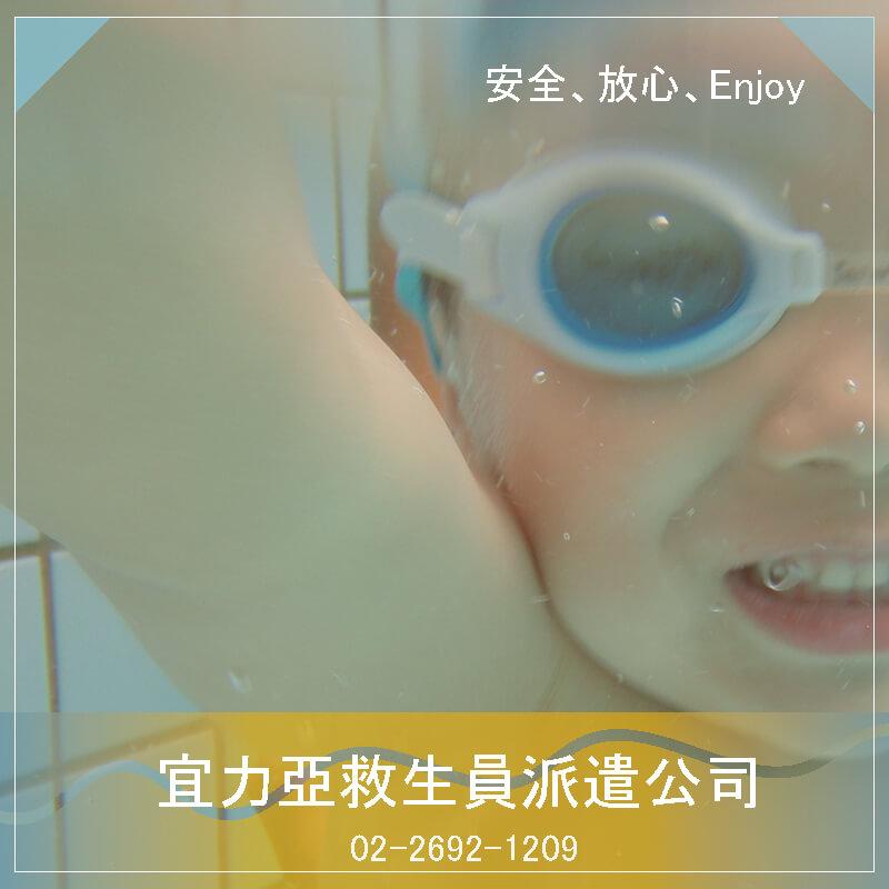 游泳池維護公司.游泳能夠降低焦慮和抑鬱