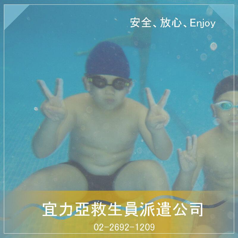 社區救生員派遣公司.游泳帶來的好處