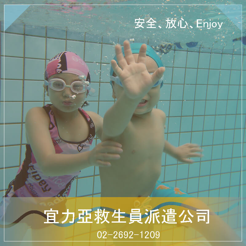 社區救生員派遣.游泳的驚人健康益處